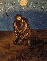 Наивное искусство продажа картин