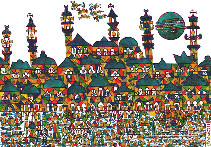 ''Город на море''.  Фаттал Адиб. Продажа картин, предметов декоративно-прикладного искусства