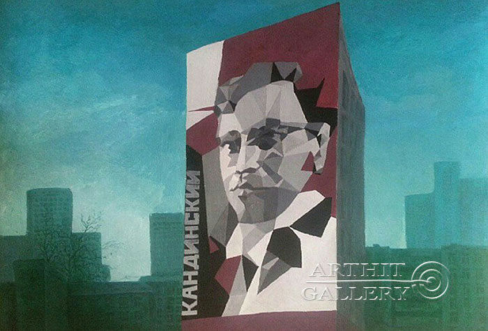'In memory of Kandinsky'. Bunina Anastasiya