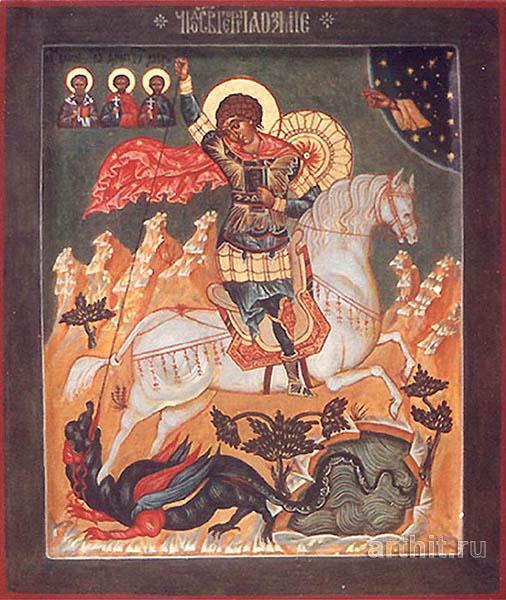 'Saint George'. Kolbneva Irina