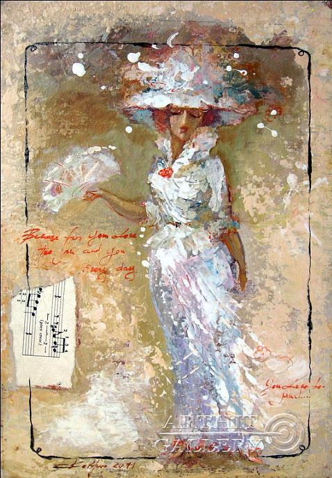 ''#013''.  Ковриго Сергей. Продажа картин, предметов декоративно-прикладного искусства