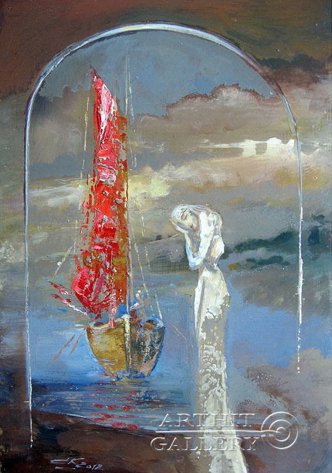 ''#034''.  Ковриго Сергей. Продажа картин, предметов декоративно-прикладного искусства