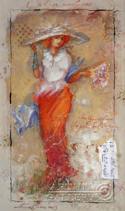 ''#037''.  Ковриго Сергей. Продажа картин, предметов декоративно-прикладного искусства