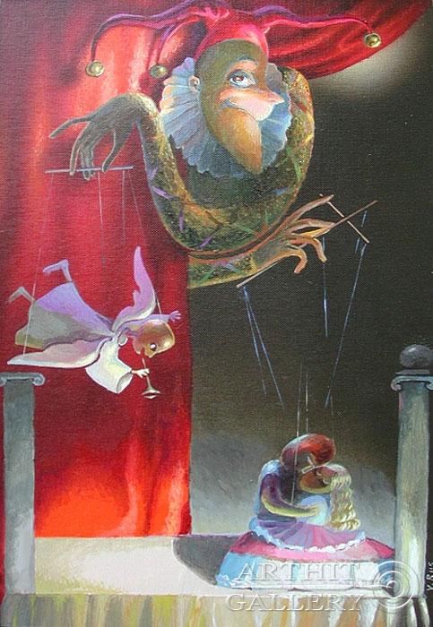''Кукольная идиллия''.  Риис Виктор. Продажа картин, предметов декоративно-прикладного искусства