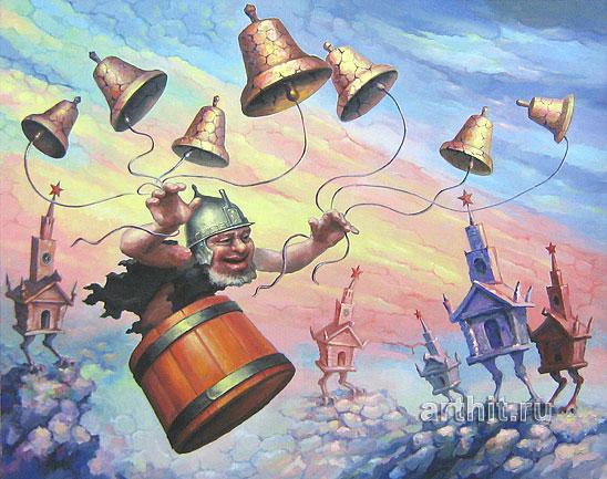 ''Звонарь''.  Катющик Виктор. Продажа картин, предметов декоративно-прикладного искусства