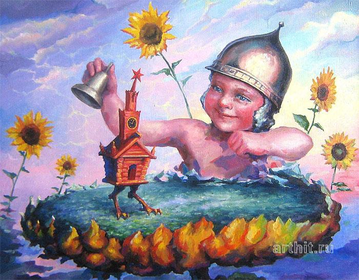 ''Кремлюшка ''.  Катющик Виктор. Продажа картин, предметов декоративно-прикладного искусства