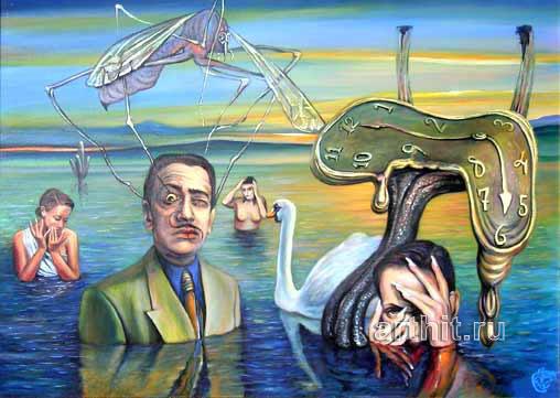 ''2-е посвящение Дали''.  Семушин Александр. Продажа картин, предметов декоративно-прикладного искусства