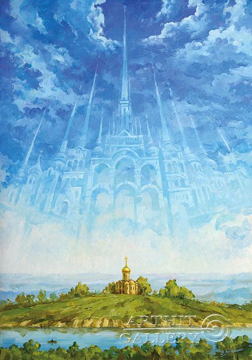 ''Храм''.  Калинин Владимир. Продажа картин, предметов декоративно-прикладного искусства