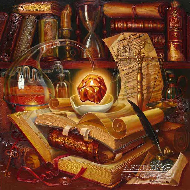 'Philosopher`s stone'. Privedentsev Gennady