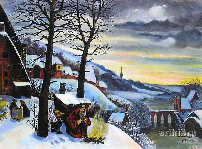''Загадки зимы-2''.  Хохлов Иван. Продажа картин, предметов декоративно-прикладного искусства