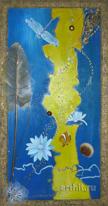 'Yellow river'  by Kokovina Angelina