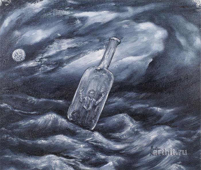 'Adrift'  by Kachanoff Rodion