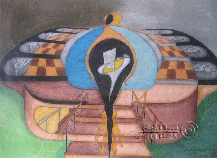 ''Выбор жизненного пути''.  Тенигин Артем. Продажа картин, предметов декоративно-прикладного искусства