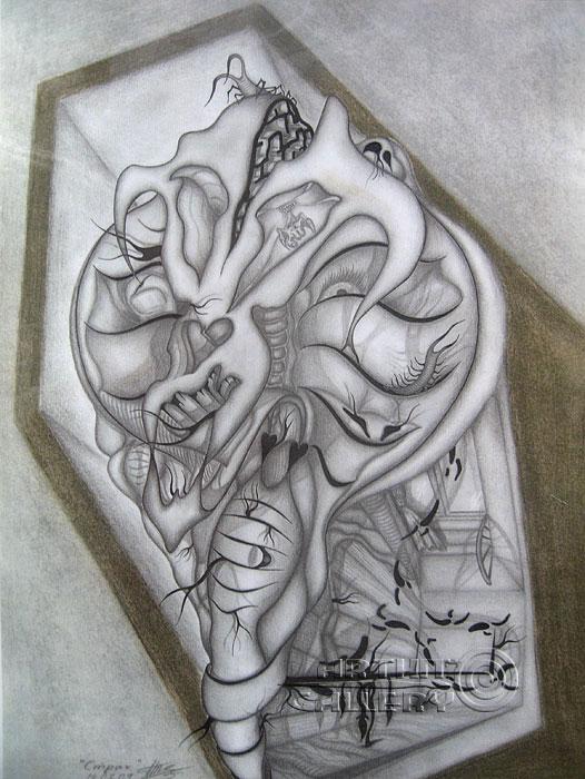 ''Страх''.  Тенигин Артем. Продажа картин, предметов декоративно-прикладного искусства
