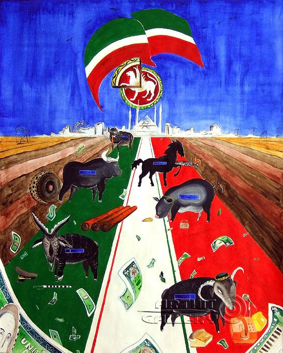 ''Татарстан''.  Белов Антон. Продажа картин, предметов декоративно-прикладного искусства