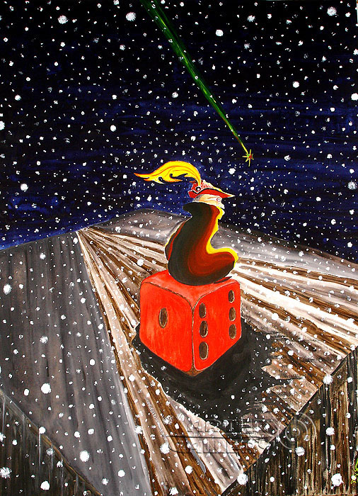 ''Человек на кубе''.  Белов Антон. Продажа картин, предметов декоративно-прикладного искусства
