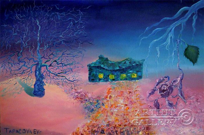 ''В гости к гному''.  Дегтярева (Тарасова) Евгения. Продажа картин, предметов декоративно-прикладного искусства