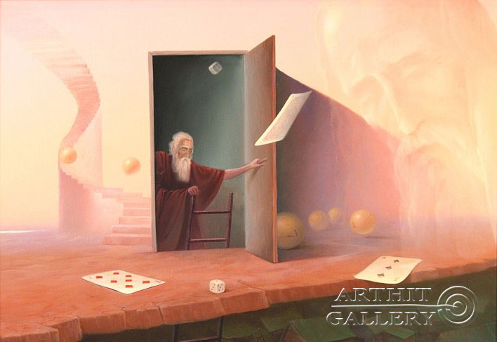 ''Надежда на удачу''.  Брегеда Виктор. Продажа картин, предметов декоративно-прикладного искусства
