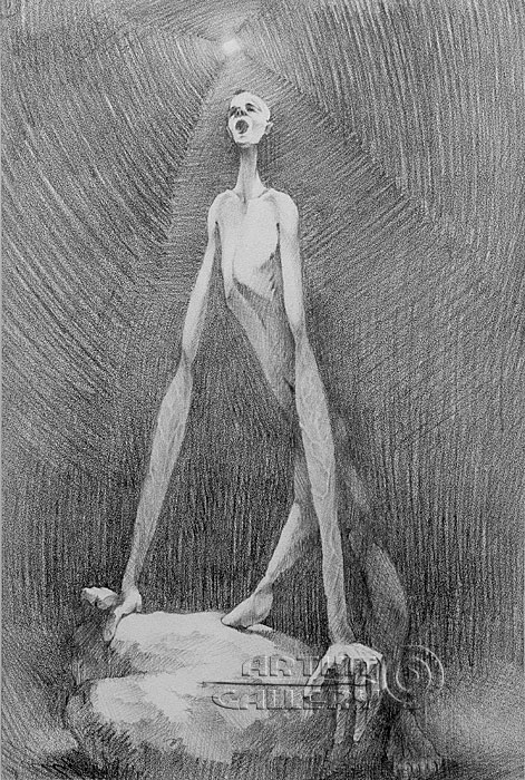 ''Камень''.  Саргсян Артур. Продажа картин, предметов декоративно-прикладного искусства