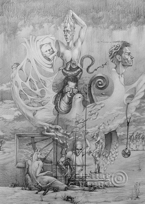 ''Штурвал''.  Саргсян Артур. Продажа картин, предметов декоративно-прикладного искусства